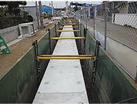 縦梁連結金具施工例