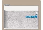 NSP Fシート(先張り・後貼りシリーズ)