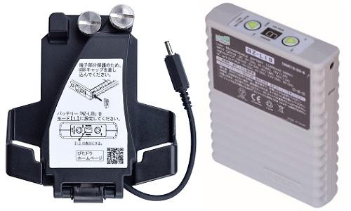 ぴたドラLiバッテリーセット TAS-01 BS