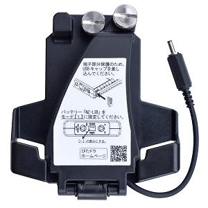 ぴたドラLiバッテリーアダプター(NZ-LIB用) TAS-01 BA